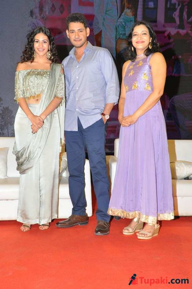 Manasuku Nachindi Movie Pre Release Event Photos